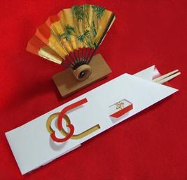 のし付き箸袋・ギフトボックス ... : 紙で箱を折る : すべての講義