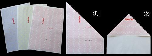 クリスマス 折り紙 ぽち袋 折り紙 : nosi-mizuhiki.com