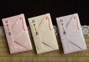 すべての講義 a4の包装紙 : 」の折り方 : 折り紙・包装紙 ...